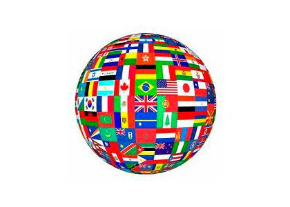Performance du fonctionnement international
